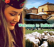 Welcome to Balkan!
